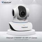 VStarcam C7835WIP