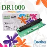 TPL Drum DR-1000 Brother HL-1110 DCP-1510 MFC-1815 Drum Printer Laser ตลับลูกดรัมบราเดอร์