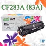 TPL Toner CF283A (83A) For HP MFP M125 M127fn M127fw Toner Printer Laser ตลับหมึกโทนเนอร์เอชพี