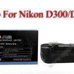 Pixel D10 Premium Grip for Nikon D300 D700 Premier Series (MB-D10)