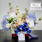 กล่องดอกไม้ สไตล์อังกฤษ (M)