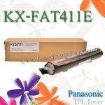 TPL Toner KX-FAT411E For MB2010CX MB2125CX MB2130CX Panasonic PrinterLaser ตลับหมึกโทนเนอร์พานาโซนิค