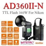 AD360II-N iTTL For Nikon Godox WITSTRO (360W/S, GN80, 2.4Ghz X1 + PB960 battery pack)แฟลชสตูดิโอ