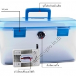 DB-3820 Wonderful Dry Box Protection Water Proof with Silica Gel กล่องกันความชื้นกันน้ำ+ซิลิก้าเจล