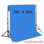 Blue Background Backdrop 3x4m. Cotton for Chromakey