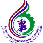 สำนักงานคณะกรรมการอ้อยและน้ำตาลทราย เปิดสอบบรรจุรับราชการตำแหน่งนักวิทยาศาสตร์ปฏิบัติการ 6 อัตรา สมัครทางอินเตอร์เน็ต5 - 27 กรกฎาคม 2560