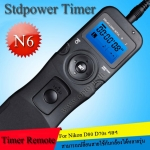 STD Power Timer Remote Control N6 For Nikon MC-DC1 D70s D80 รีโมทตั้งเวลา