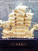 เรือใบสำเภาหัวมังกรมงคล ของขวัญมอบให้ผู้ใหญ่ Special Big Size