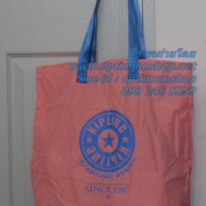 Kipling Hip hurray Tote Pink Sherbet กระเป๋าถือหรือสะพายขึ้นไหล่ ขนาด 18.5 x 15 x 8.75 นิ้ว สำเนา