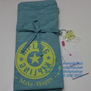 Kipling New Hip hurray Tote Star Yellow กระเป๋าถือหรือสะพายขึ้นไหล่ ขนาด 40 x 44.5 x 1 cm