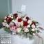 กระเช้าดอกไม้ ดอกกุหลาบ (XL) thumbnail 1