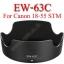 Len Hood For Canon EW-63C Flower thumbnail 1