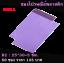 ซองไปรษณีย์พลาสติก สีม่วง พาสเทล B2 : 25*33 cm. (50 ซอง) thumbnail 1
