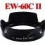 Len Hood For Canon EW-60C II Flower thumbnail 1