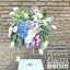 แจกันดอกไม้วันเกิด ทิวลิป-ไฮเดรนเยีย (XL) thumbnail 1