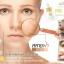 MK Skin Melasma ตัดวงจรฝ้า คนท้องใช้ได้ thumbnail 1