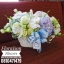 กระเช้าดอกไม้ ม่วง ฟ้า ขาว (L)