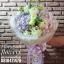 ช่อดอกไม้ ส่งความรัก (M) thumbnail 1