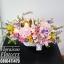 ตะกร้าดอกไม้แสดงความยินดี โทนสีสดใส ม่วง เหลือง ชมพู สำเนา thumbnail 1