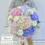 ช่อดอกไม้แสดงความยินดี พาสเทล (XL) thumbnail 2