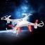 SX โดรน 4 ใบพัดบังคับวิทยุด้วยความถี่ 2.4 Ghz 6 แชแแนล รุ่น S49 (สีขาว) Red Quadcopter Drone 2.4 GHz 6 Channel RC thumbnail 1