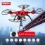 โดรนติดกล้อง Syma X8HG สีแดง พร้อม แถม actioncam ความละเอียด 8 ล้านพิกเซล ในกล่อง thumbnail 4