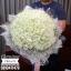 ช่อดอกกุหลาบขาว (Premium) thumbnail 2