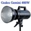 GS400 Set 400W X2 Flash Godox Studio Kit ชุดแฟลชสตูดิโอ400วัตต์ thumbnail 2