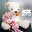 ตุ๊กตาหมี อุ้มช่อดอกไม้ สีหวานๆ (Premium) thumbnail 1
