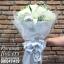 ช่อดอกไม้ (M) thumbnail 3