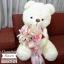 ตุ๊กตาหมี อุ้มช่อดอกไม้ชมพู (Premium) thumbnail 1