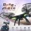โดรนติดกล้อง (สีดำ) drone m39g wifi ล็อคความสูงได้ เล่นง่ายมาก เหมาะสำหรับมือใหม่ มี wifi(Black) thumbnail 2
