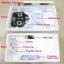 โดรนติดกล้อง Syma X5SW Quadcopter white สีขาว thumbnail 8