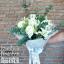 ช่อดอกไม้ กุหลาบขาว ลิลลี่ (M) thumbnail 2