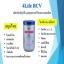 4Life Transfer Factor BCV ช่วยหัวใจ หลอดเลือด ลดอักเสบ thumbnail 4