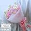 ช่อดอกไม้สีชมพู เกล็ดหิมะ (M) thumbnail 1