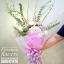ช่อดอกไม้ สำหรับวันพิเศษ (L) thumbnail 2