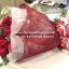ช่อดอกไม้ กุหลาบแดง แห่งรัก (XL)