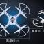 โดรนติดกล้อง TY923 Drone Big size สามารถใช้ร่วมกับกล้อง actioncam(gopro sjcam) ได้ เหมือน cheerson CX20 thumbnail 3