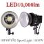 LED10000lm 5500K Sport Light for Video and Photographer equivalent 1000w ไฟLEDสปอร์ตไลท์สำหรับวีดีโอ thumbnail 1