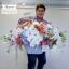 กระเช้าดอกไม้ แสดงความยินดี (Premium)
