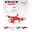 SX โดรน 4 ใบพัดบังคับวิทยุด้วยความถี่ 2.4 Ghz 6 แชแแนล รุ่น S49 (สีแดง) Red Quadcopter Drone 2.4 GHz 6 Channel RC thumbnail 1