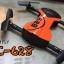 DREAM FLY HC-628 โดรนติดกล้อง โดรนเซลฟี่ thumbnail 1