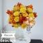 แจกันดอกไม้ โทนส้มเหลือง (L) thumbnail 1