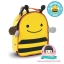 กระเป๋าเก็บอุณหภูมิ ลายผึ้ง thumbnail 1