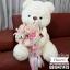 ตุ๊กตาหมี อุ้มช่อดอกไม้ชมพู (Premium) thumbnail 3