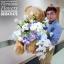 ตุ๊กตาหมี อุ้มช่อดอกไม้ (Premium) thumbnail 2