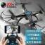 โดรนติดกล้อง (สีดำ) drone m39g wifi ล็อคความสูงได้ เล่นง่ายมาก เหมาะสำหรับมือใหม่ มี wifi(Black) thumbnail 1