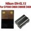 OEM Battery for Nikon EN-EL15 D7200 D7100 D810 D800 D800E D600 แบตเตอรี่กล้อง thumbnail 1