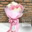 ช่อดอกไม้ ขาว ชมพูสด thumbnail 3